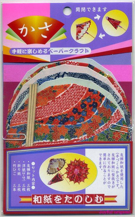 Marvelous Modular Origami - Meenakshi Mukerji