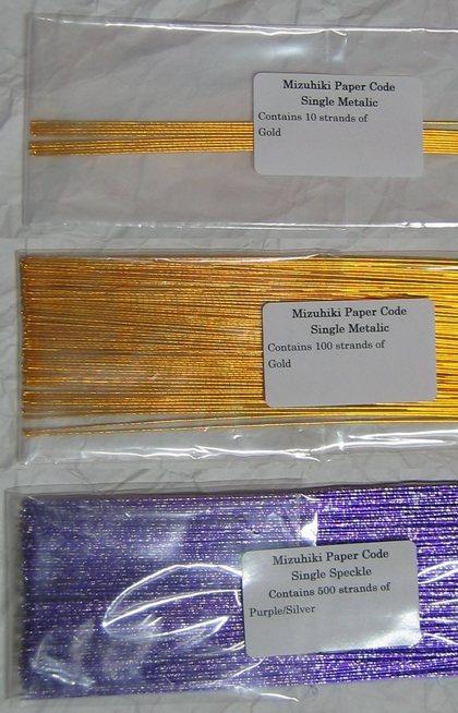 MAGENTA MIZUHIKI Package of 10 strands